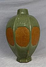 A Large Truely Carved  Long Quan Celadon Porcelain Vase