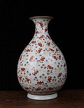 A Fine Gilt Famille Rose Hundred Bats Porcelain Vase