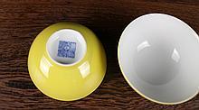 A Pair Fine Yellow Glaze Porcelain Bowls