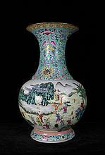 A Large Famille Rose Landscape and Children Playing Porcelain Vase