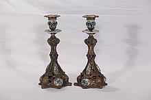 Pair of Ornate Pierced Brass Candlesticks