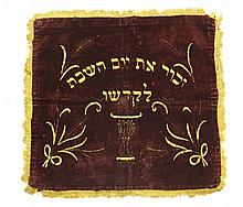 Embroidered Shabbat Tablecloth. 19th Century