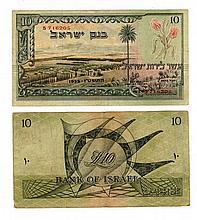 2 Bank of Israel Notes