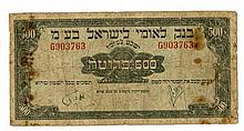 Banknote from Bank Leumi L'Yisrael