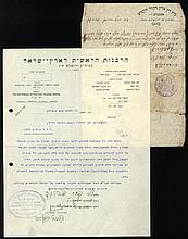 Two Letters Signed by Rabbi Zvi Pesach Frank