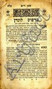 Sefer HaShlamot L'Sifrei Rabbi Shalom Buzaglo. London, [1770-1773].