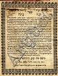 Safra D'Tzniuta. Vilna, [1820]. Kabala of the GRA. Pedigreed Copy.