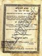 Kana Chachma Kana Binah. Wilhermsdorf, [1730]. Kabala.