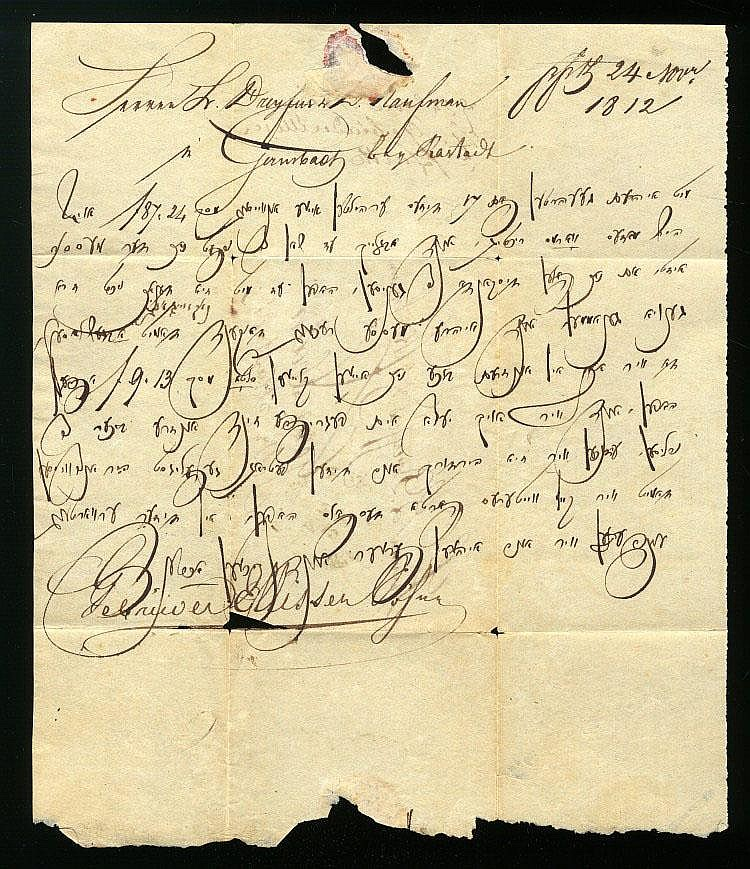 Yiddish-German Correspondence between Two Jewish-German Banks, Relating to Railroad Tracks in America. Frankfurt, 1812. Autograph