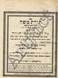 Torat Moshe. Fourth Edition. Chatam Sofer on the Torah. Budapest, 1928.