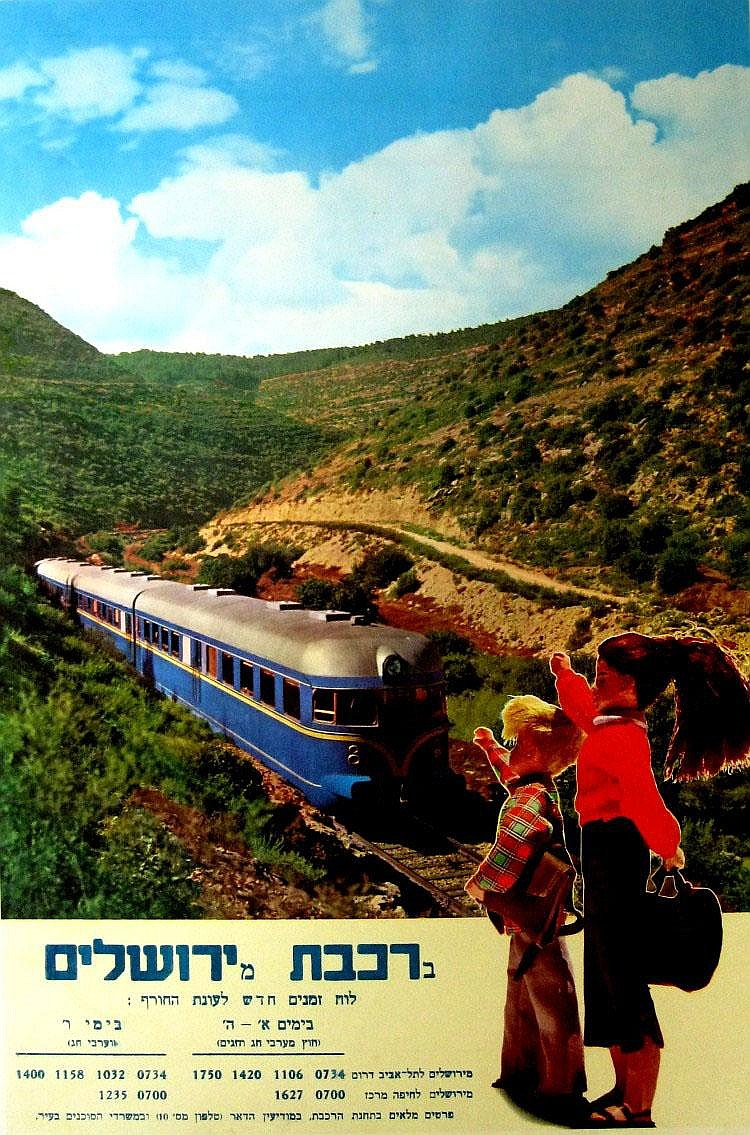 Poster. Train Schedule from Jerusalem. Pictures of Children. 1960?