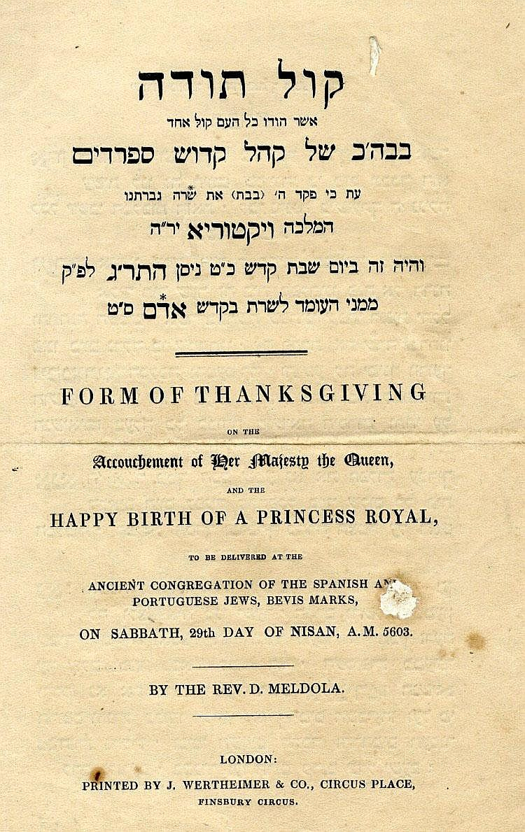 Kol Todah. Lonodn, [1843].