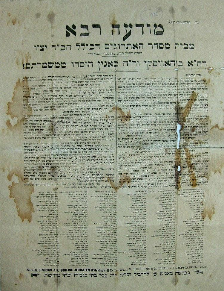 Chabad. Public  Announcement from the Etrog Business, Regarding 'Chabad Appointees'. Jerusalem, 1912.