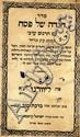 Haggada Shel Pesach. Leghorn [1879].