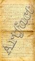 Manuscript. Halachic Novellae. 19th-20th Century.