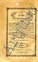 Yismach Lev. Jerusalem, [1878].