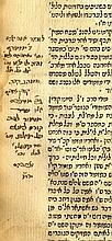 Chemdat Yamim. Venice, [1763]. Handwritten kabbalistic glosses from the 18th century.