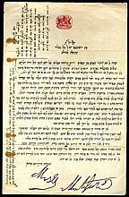 Rare Invitation to the 100th Birthday Party of Sir Moshe Montifiore, Personal Signature, Ramsgate, [1885].