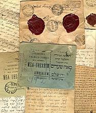 Jerusalem Geniza (Archive), Mosdot Tzedakah V'chesed (Charitable and Benevolent Institutions) in Jerusalem, 1910-1930.