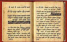 Kinot for Tishe B'Av (Ninth of Av), Morocco, the 19-20th Century