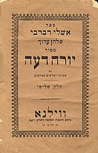 Many Comments of the Gaon Rabbi Shaul Katzenelboygen on the book Yoreh Deah, [1880]