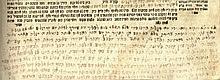 Shulchan Aruch Yoreh Deah. Numerous Handwritten Halachic Comments.
