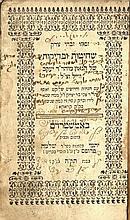 Shechitot V'Bedikot. Amsterdam, 1745. Handwritten Comments.