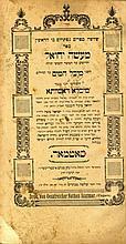 Shloshah Sefarim Niftachim. Numerous Handwritten Comments by the Author of Agam Mayim on the Torah.