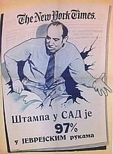 Poster. 97% of American newspapers controlled by Jews. Belgrade, Yugoslavia, 1941.
