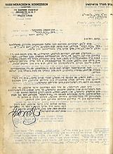 Private Collection of Photographed Letters of the Admor of Lubavitch and one Original Letter