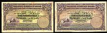 500 Mil Notes [2]. British Mandate. 1929, 1939.