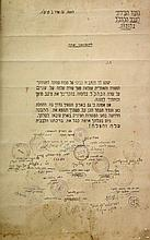 Certificate of Honor, Zionist Institutions in Lomza, Poland, 1935.