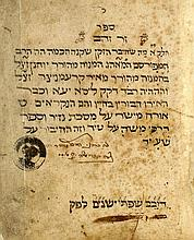 Discovery. Zer Zahav on Shulchan Aruch by HaGaon HaRav Yochanan Kremnitzer, author of the Orach Mishor on Tractate Nazir.