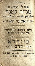 Siddur for Travelers to America. Fiord 1842. First Edition. Miniature. Very Rare.