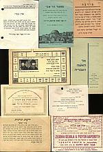 Collection of rare printed material from Jerusalem [9]. Institutions, organizations, and more