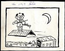 Original Caricatures of the Artist Gershon Appel, 1950-60's [77].