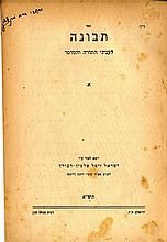 Tevuna, monthly periodical. Jerusalem, 5701-5707 [1940-1947]