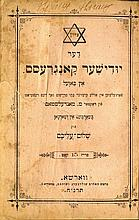 Der Jüdischer Kongress in Basel by Dr. M. Mandelstam, translated by Shalom Aleichem. Warsaw, 1897.
