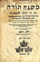 Mishne Torah of the Rambam, 1574-1575. First edition of the Kesef Mishne commentary printed by the Beit Yosef during his lifetime.