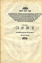 Kitzur (Concise) Mordechai and its Sections. Krimona. [1557].