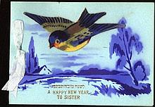 New Year's Greeting Card. To my sister. Germany, ~1900.