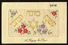 New Year's Greeting Card. Silk Embroidery. Germany ~1890.