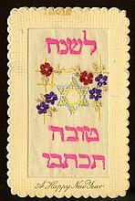 New Year's Greeting Card. Silk Embroidery. Germany. ~1890.