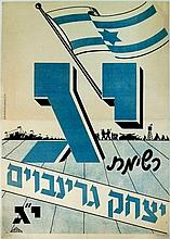 Election Poster Yud Gimmel - Yitzhak Grinboim List. The First Knesset, [1949].