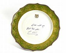 Porcelain Plate. Souvenir from the President of the State, Yitzhak Navon, Israel 1980.