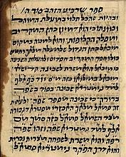 Sefer Sod Hashem VeSharvit HaZahav (Book of Secret of Hashem and the Golden Scepter) by Rabbi David Lida, Yemen, Twentieth Century