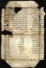 Fragment from Megillat Esther removed from a Binding. Ashkenaz, 16th Century.
