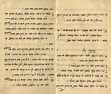 Laws of Treifot. In the Judeo-Persian Dialect. Kuba, Azerbaijan. 19-20th Century.