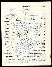 Manuscript Marei Mekomot (Sources) to the Lessons of HaRav Chaim Shmulevich. 1969-1971.
