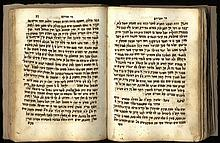 Hayei Avraham by Avraham son of Raphael Chalfon. Yemen, 2165 for deeds, 1853